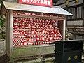 Katsuo-ji daruma.jpg