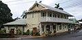 Kauai-Hanapepe-townlot-no18.JPG