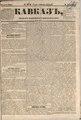 Kavkaz 1856 N95.pdf
