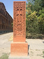 Khachkar in Etchmiadzin, 1988 Spitak's earthquake.jpeg