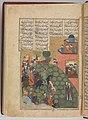 Khamsa (Quintet) of Nizami MET DP231963.jpg