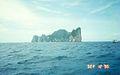 Kho phi phi - panoramio.jpg