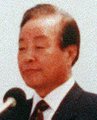 Kim Young-sam 1996-05-01.png
