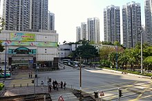 Kingswood Richly Plaza 201411.jpg