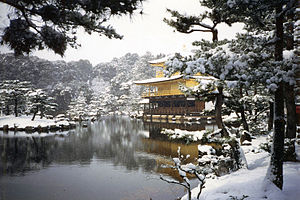 Kinkakuji in Kyoto, Japan, during winter