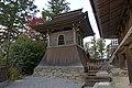Kinpusenji Yoshino Nara08n4272.jpg