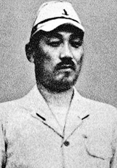 Keizō Komura Japanese Navy admiral