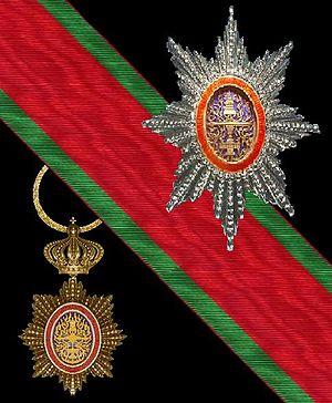 Royal Order of Cambodia - Image: Koninklijke Orde van Cambodja