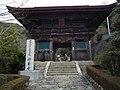 Konomineji 神峯寺山門 第 二十七番札所 DSCF7417.JPG