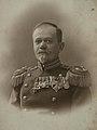 Konstantin D Markov.jpg