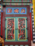 File:Korea-Seoul-Jogyesa Main Hall door 2192-06.JPG