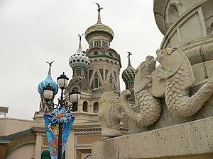Everland - Image: Korea Yongin Everland 20