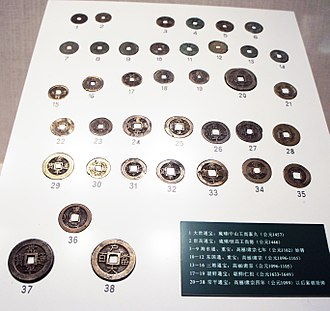 Korean mun - Various coins from Goryeo, and Joseon with mostly different Sangpyeong Tongbo from small to large denominations. Note that some of the coins at the top are Ryukyuan mon coins.