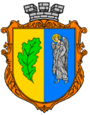 Kostopil coat of arms.png