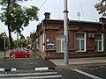 Krasnodar Dlinnaya 134.jpg