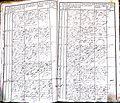 Krekenavos RKB 1849-1858 krikšto metrikų knyga 083.jpg
