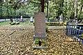 Kronstadt mass grave of aviators of the red banner Baltic fleet air force.jpg