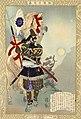 Kyodō risshi no motoi, Hosokawa Yūsai.jpg