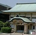 Kyoto Municipal Art Museum Annex cropped.jpg