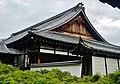 Kyoto Tofuku-ji Hojo 2.jpg