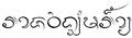 LN-Mangrai.png