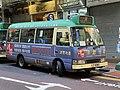 LZ8280 Hong Kong Island 30 21-04-2020.jpg