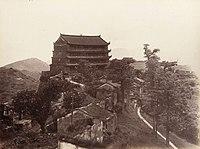 Lai Afong, Five Stories Pagoda Guangzhou, c1880
