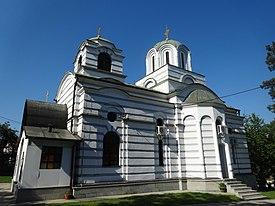 Lajkovac, Crkva Svetog Dimitrija, 26.JPG