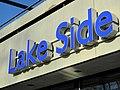 Lake Side Casino Zürichhorn 2012-03-10 17-00-25 (P7000).JPG