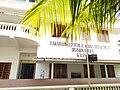 Lakshadweep PWD Office at Kalpeni Island IMG 20190930 112923.jpg
