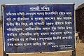 Lalji temple of Bishnupur 02.jpg
