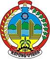 Lambang Kabupaten Kayong Utara.jpg