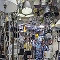 Lamps EM Belysning Viborg Denmark 2016-12-30-.jpg