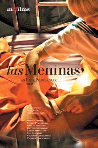 Las Meninas (film) - Theatrical release poster