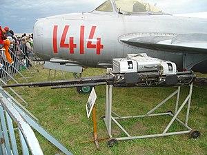 NR-23机炮