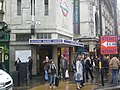 Leicester Square Tube Station in 2008.jpg