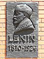 Lenin Relief at Memento Park.JPG