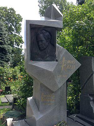 Leonid Kogan - The tomb of Leonid Kogan