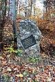 Leopoldsberg - Flugzeugkatastrophe, Gedenkstein.JPG