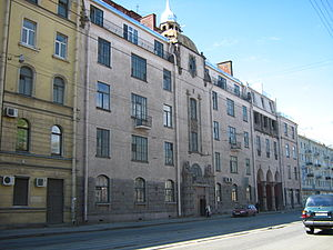 Fyodor Lidval - Image: Lesnoy Nobel dohodny dom