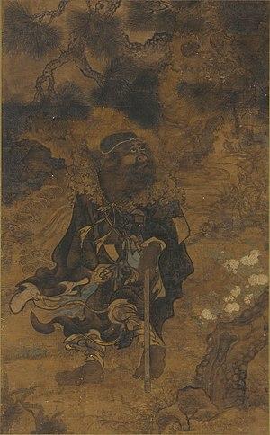 Li Tieguai - Image: Li Tieguai under a Pine, Ming dynasty