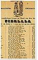 Liedblad Pierlala 19e eeuw.jpg