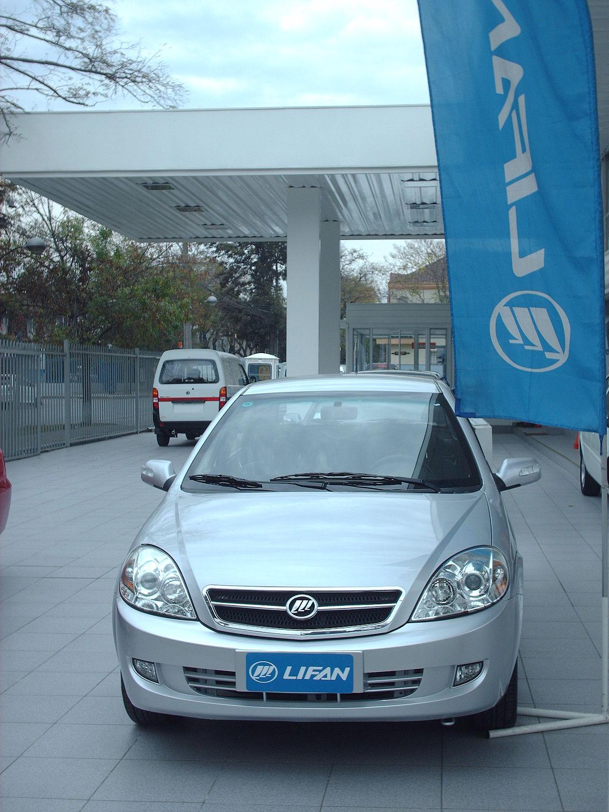 Lifan Automobile Wikip 233 Dia