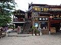 Lijiang McDonalds - panoramio.jpg
