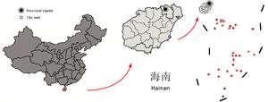 Sansha - Image: Location of Sansha within Hainan (China)