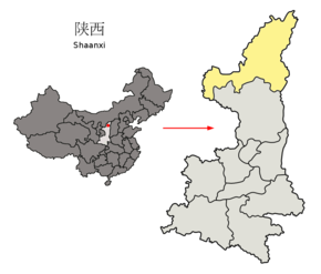 Location of Yulin Prefecture within Shaanxi (China).png