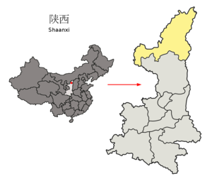 Yulin, Shaanxi - Image: Location of Yulin Prefecture within Shaanxi (China)