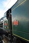 Locomotive gare Reims 89432.jpg