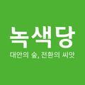 Logo Noksaek-dang.png