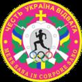 Logo logo emblema fp.png